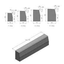 bordure non franchissable en b ton t2 classe u l 1 m alkern gros oeuvre bpe voirie tp. Black Bedroom Furniture Sets. Home Design Ideas