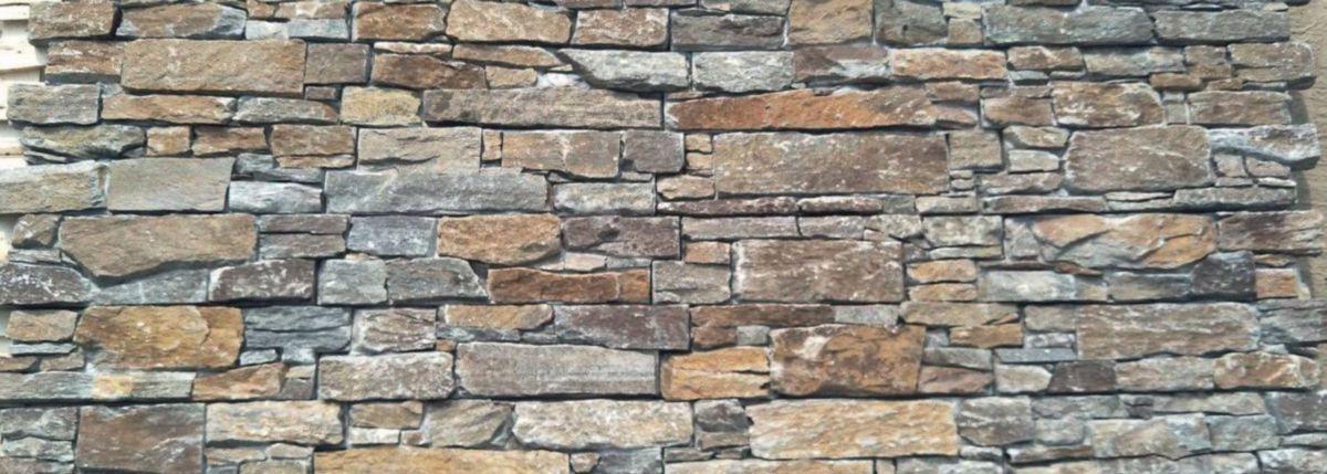Parement Mural Intérieur Extérieur Ilos Quartzite Rusty 15x55 Cm ép 2 5 3 5 Cm