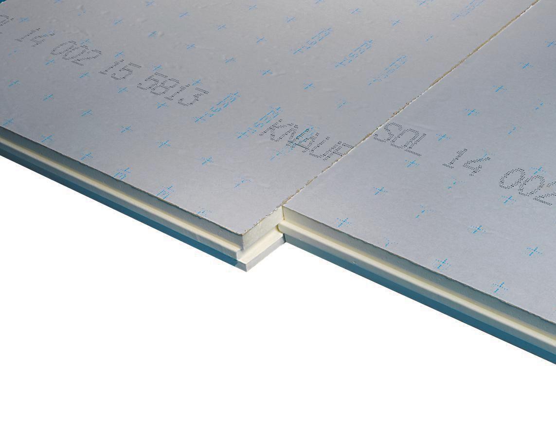 KNAUF - Panneau isolant polyuréthane pour sol Knauf Thane Sol - 8